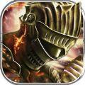 黑暗之魂3D V3.2 安卓版