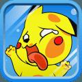 宠物小精灵GO V4.1.0 安卓版