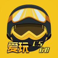 CSGO直播平台 V1.0.0 安卓版