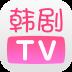 韩剧TV V3.1.5 安卓版