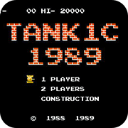 坦克大战1989
