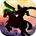 乱轰三国志安卓版 V2.17.0 最新版