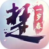 一梦江湖 V20.0 安卓版