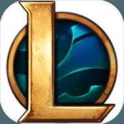 英雄联盟手游V1.0 苹果版