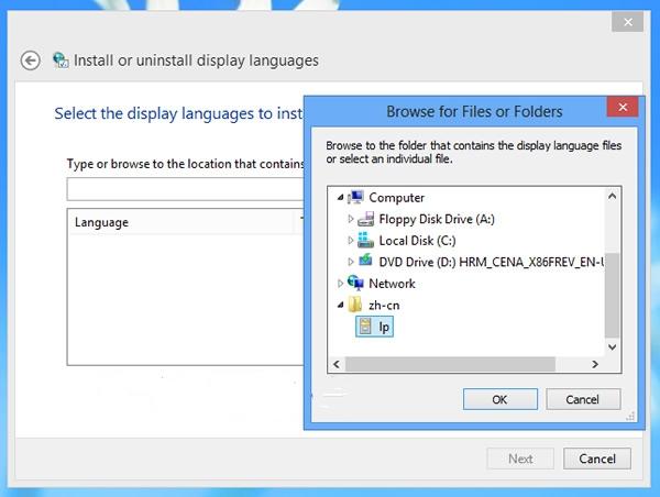 Win8 x86语言包_52z.com