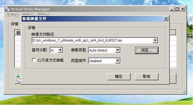 WIN7重装系统图文教程_52z.com