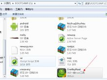 360一键rootV6.5.5 最新版_52z.com