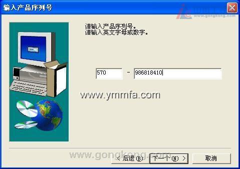 三菱PLC编程软件(GX Developer)V8.86 中文免费版_52z.com