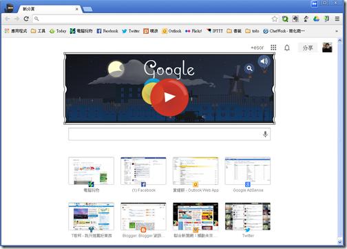去掉Chrome新标签页里的搜索框_52z.com