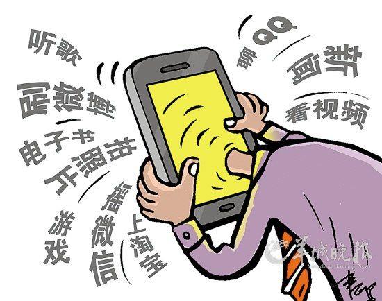 我们在玩手机,还是手机在玩我们_52z.com