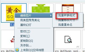 cr2转jpg工具_52z.com