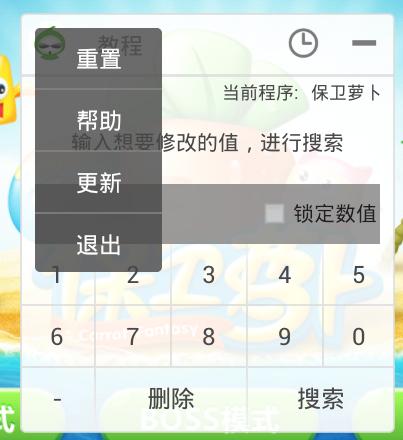 葫芦侠修改器V3.2.3.1 官方正式版_52z.com