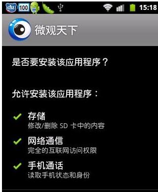 apk文件是什么_52z.com