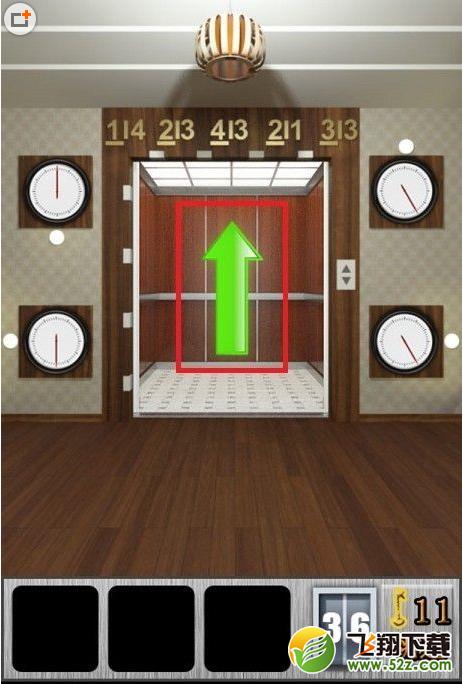 《密室逃脱》第36关通关攻略_52z.com