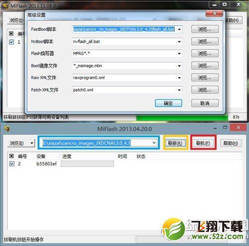 小米3升级miui v6教程(附miui v6下载)_52z.com