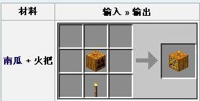 我的世界火把制作方法及作用介绍_52z.com