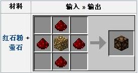 我的世界红石灯制作方法及作用介绍_52z.com