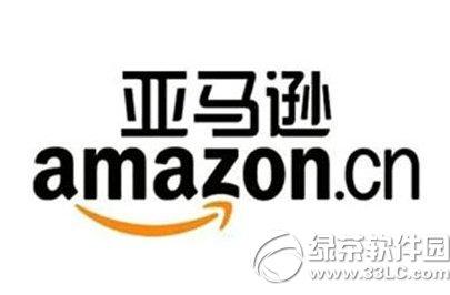 亚马逊直邮中国开始时间_52z.com