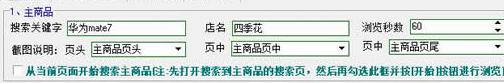 小雪淘手V1.01 绿色版_52z.com