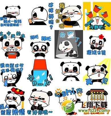 音乐熊猫滚滚表情包_52z.com