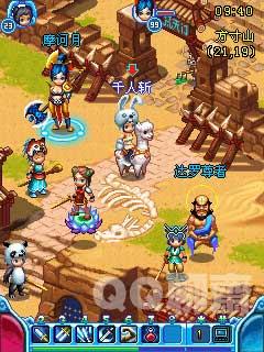 QQ聊斋V1.0 安卓版_52z.com