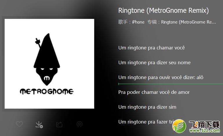 Ringtone(MetroGnome Remix)iPhone6默认铃声_52z.com
