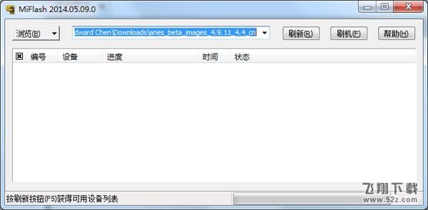 VSO Downloader(万能网页视频下载器)V4.2.0.7 多语言官方版_52z.com