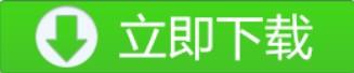 红警2地图包使用教程_52z.com