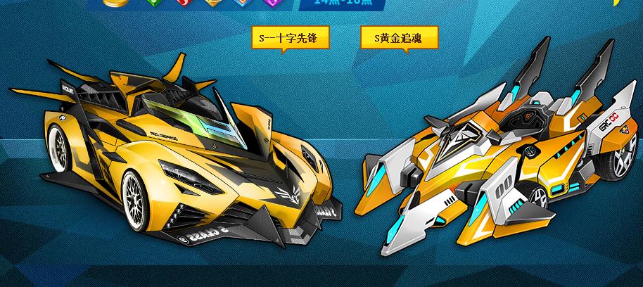 QQ飞车2014年五一活动地址_52z.com