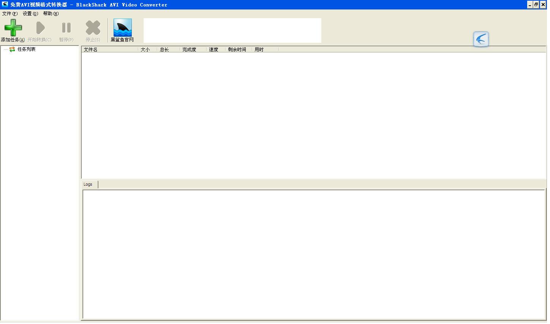 黑鲨鱼AVI视频格式转换器V2.2.0.2 简体中文绿色免费版