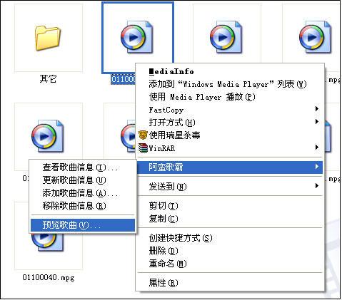 阿蛮歌霸在线点歌系统V4.2.5.1 官方安装版