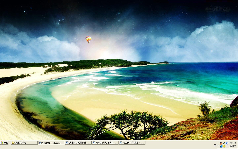 海岸风光电脑桌面主题图片
