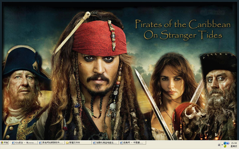 加勒比海盗电脑主题