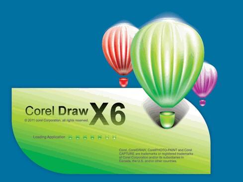 coreldraw x6简体中文官方破解版图片
