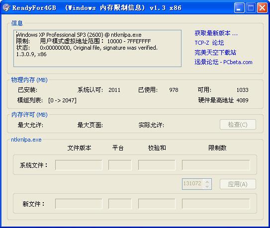 ReadyFor4GBV1.3 简体中文绿色免费版