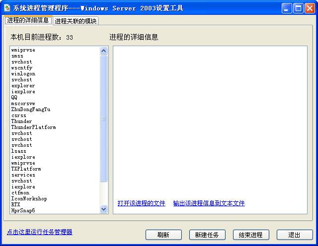 置工具 用后对系统不会造成不稳定 V1.20 简体中文绿色免费版大图预
