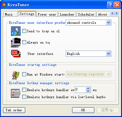 RivaTuner(nVidia显卡超频)V2.24c 绿色英文免费版