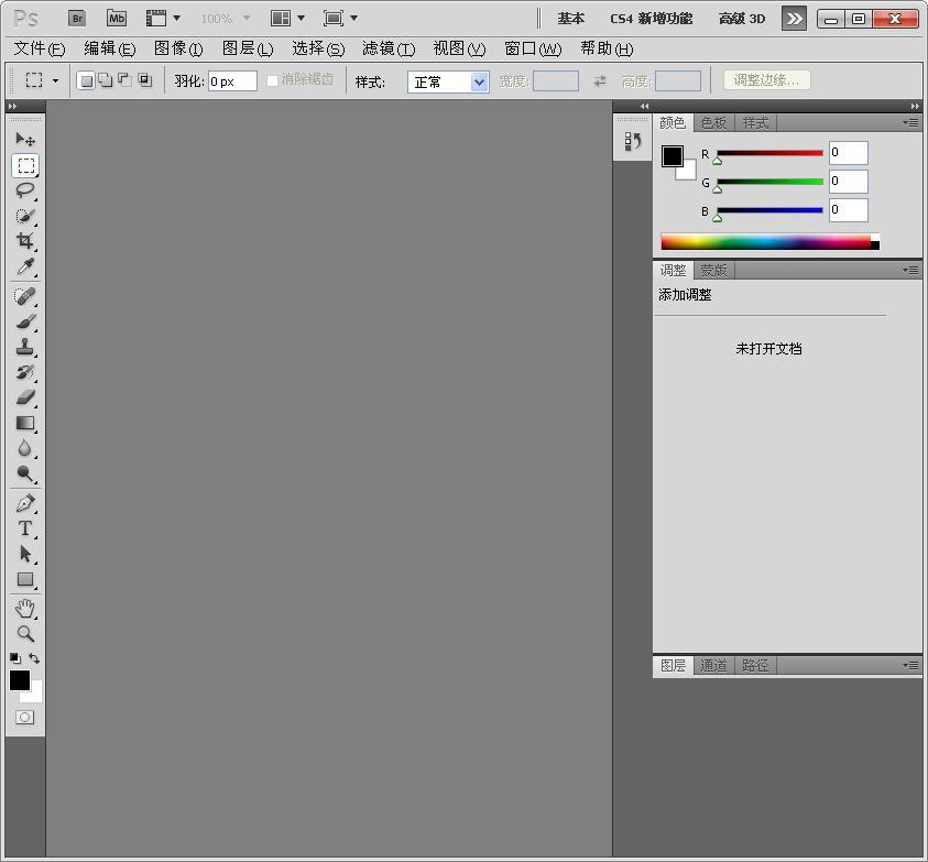 Adobe Photoshop CS5中文安装特别测试版