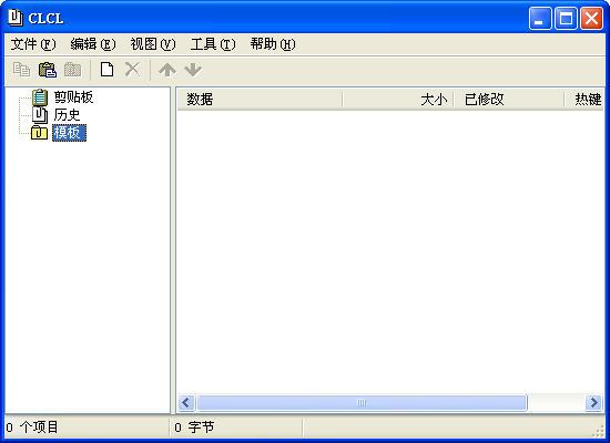 CLCLV1.1.2 简体中文版