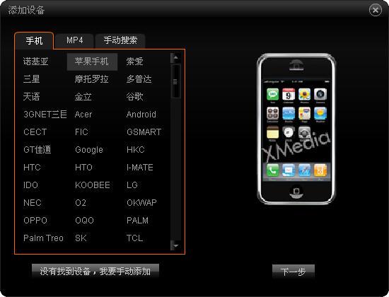 掌中影音伴侣V4.6.0 简体中文官方安装版