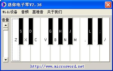 迷你电子琴 2.36 图片预览
