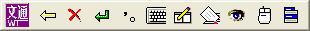 桌面鼠标手写输入法V2012 桌面绿色版