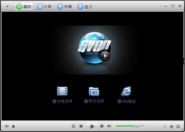 迅播GVOD播放器V1.6.2.3136 官方安装版