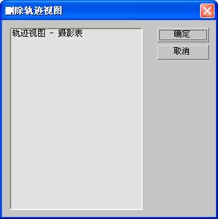 3D MAXV8.0简体中文特别版