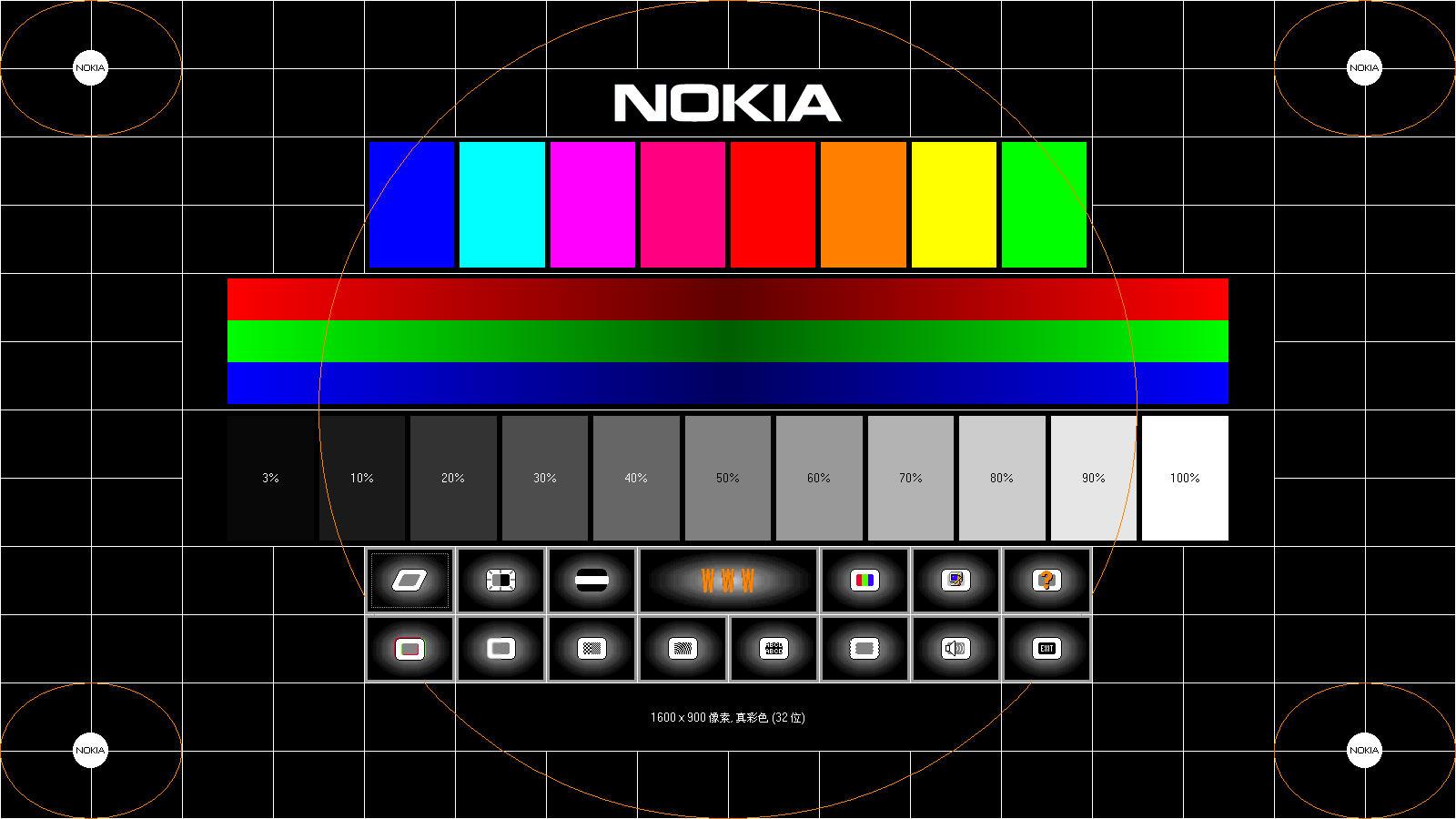 Nokia MonitorTest(NokiaMT显示器测试软件) V