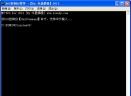 HYDOS控制台2009V3.78 简体中文绿色免费版