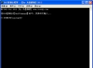 HYDOS控制�_2009V3.78 ��w中文�G色免�M版