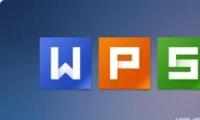 WPS在线模板怎么关