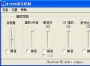 方塘音控V2012 绿色版