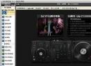 DJ阿炎影视盒V2.0 网吧专用版
